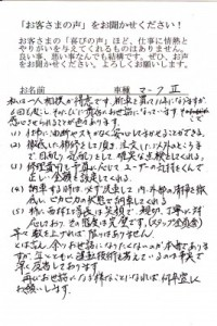 IMG0019_1