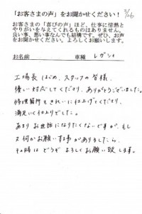 IMG0017_1