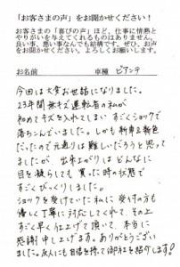 IMG0021_1