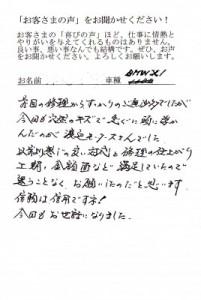 IMG0023_1
