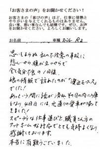 IMG0046_1
