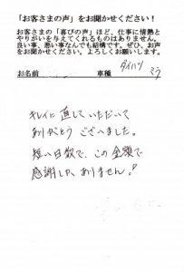 IMG0055_1