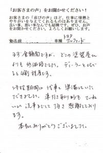 IMG0058_1
